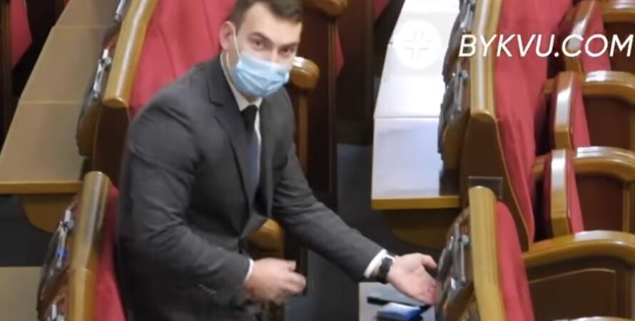 Ярослав Железняк, верховная рада, сенсорная кнопка