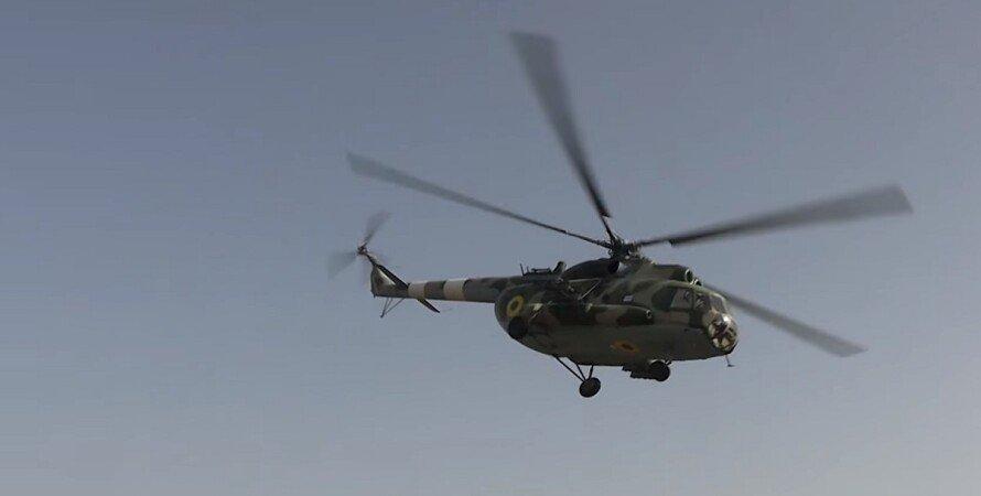 ВСУ, вертоліт