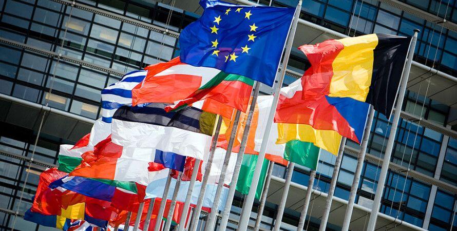 Фото: europeinsight.net