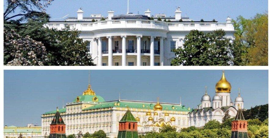 белый дом, сша, кремль, фото