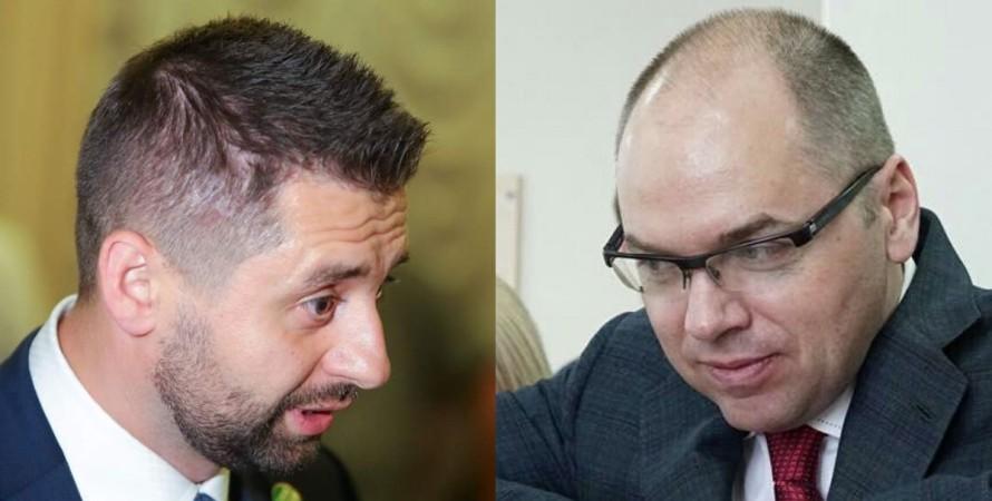 Минздрав, Степанов, отставка, увольнение, причины, срыв вакцинации,