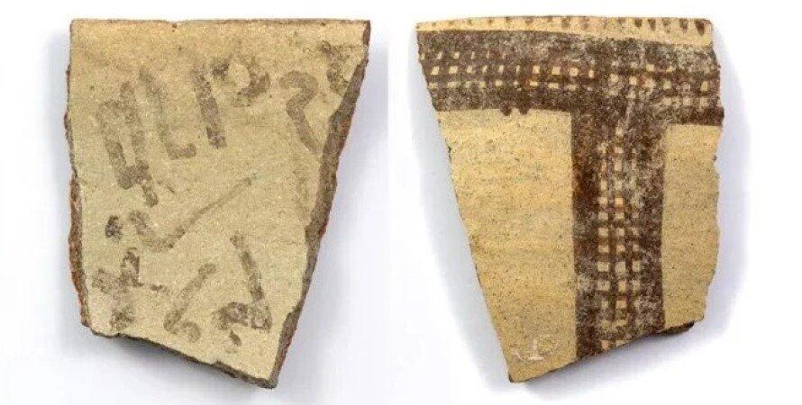 алфавит, история, археология, Израиль