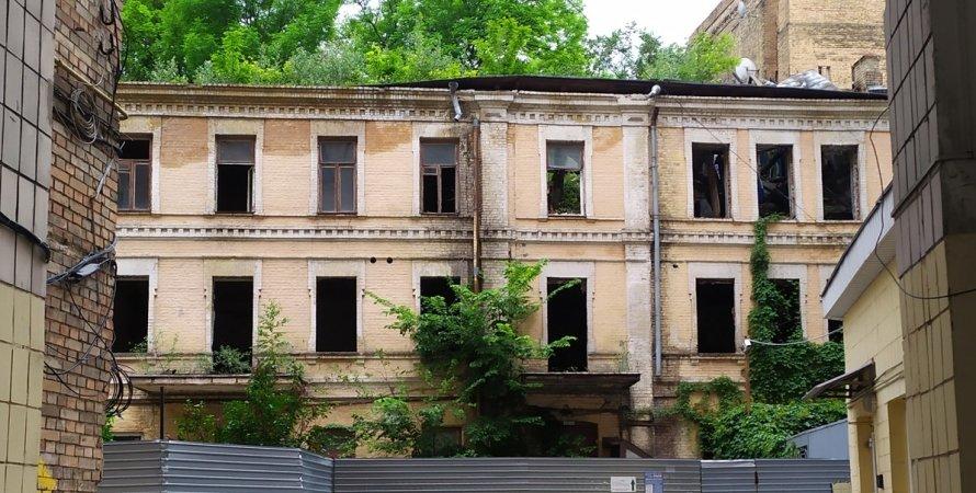 Киев, Грушевского, исторический дом