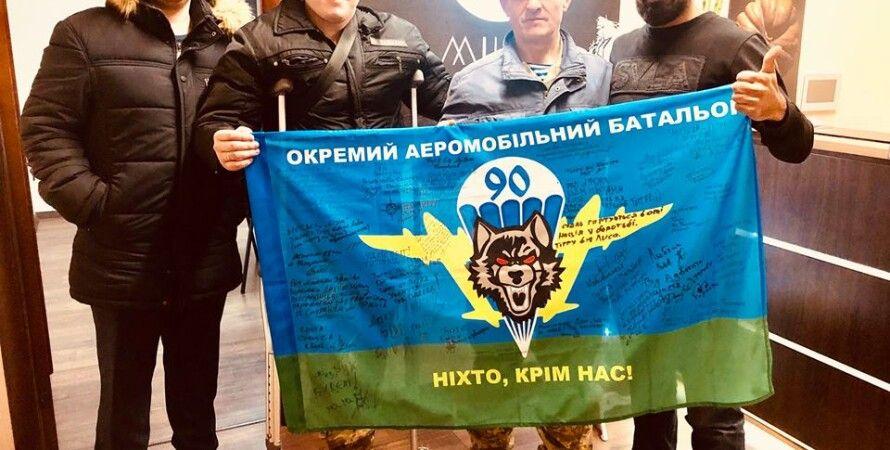 Фото: facebook.com/MasiNayyem