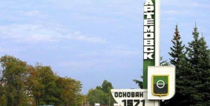 Бахмут (Артемовск) / Фото из открытых источников