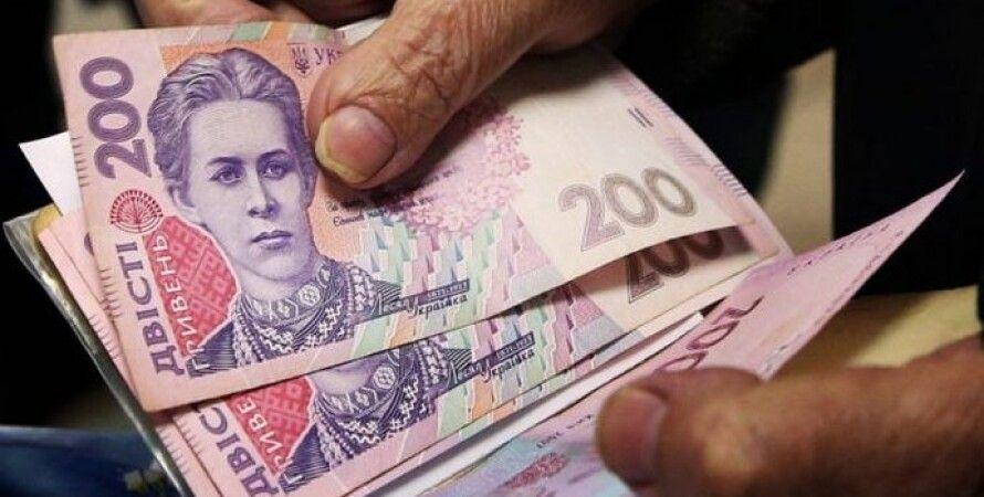 Стало известно, на сколько вырастет пенсия в 2021 году