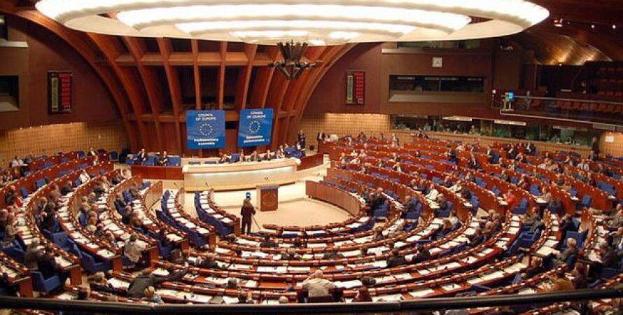 Заседание Совета Европпы / Фото: Asbarez.com
