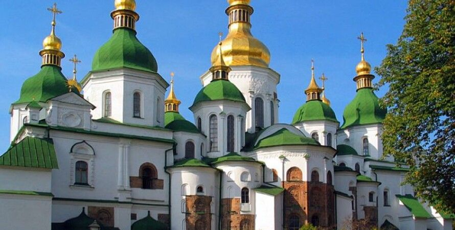 Фото: Infoportal.kiev.ua