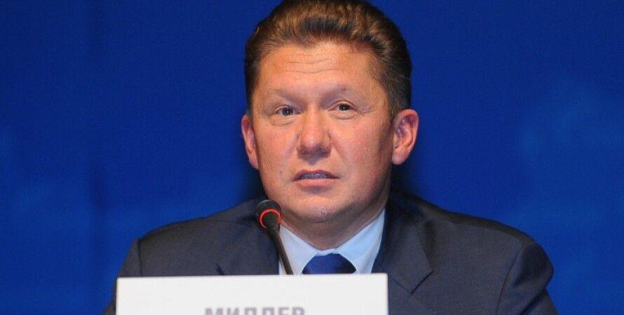 http://www.gazprom.ru