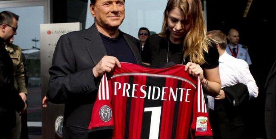 Фото: calciomercato-milan.it
