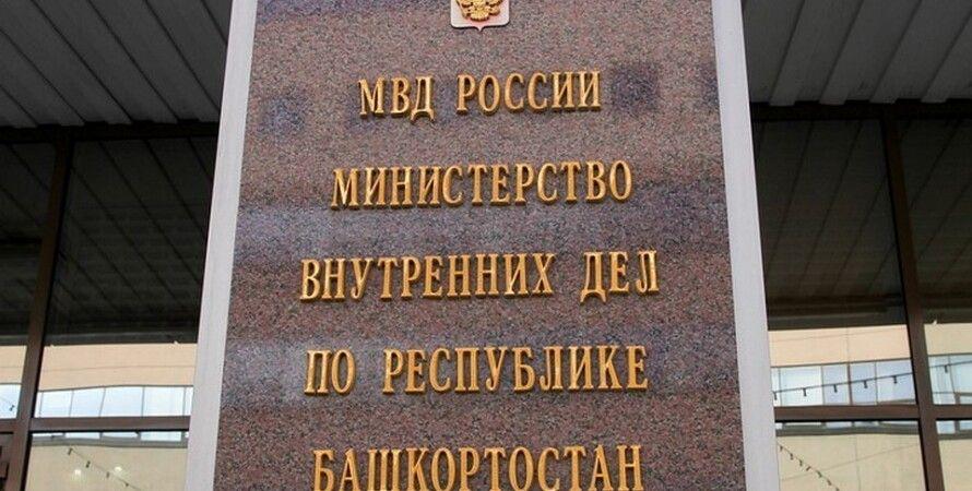 Фото: КП-Уфа - Комсомольская правда