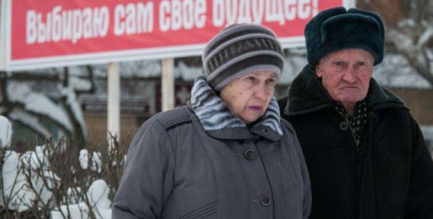 Пенсионеры на оккупированных территориях / Фото: uapress.info