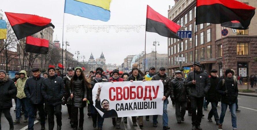 Марш в поддержку Саакашвили / Фото: Владимир Тарасов, Укринформ