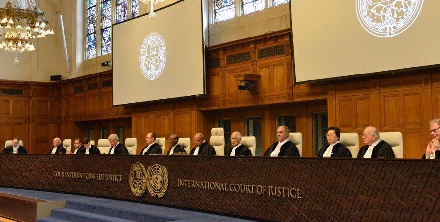 Международный суд ООН / Фото: УНИАН