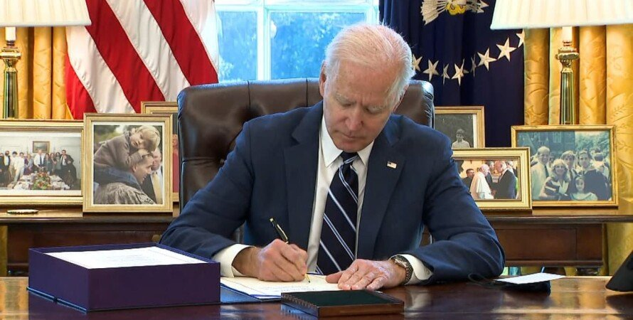 Джо Байден, закон, підписання