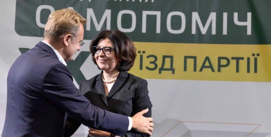 Фото: facebook.com/samopomich.ua