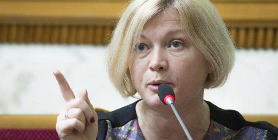 Ирина Геращенко / Фото: facebook.com/iryna.gerashchenko