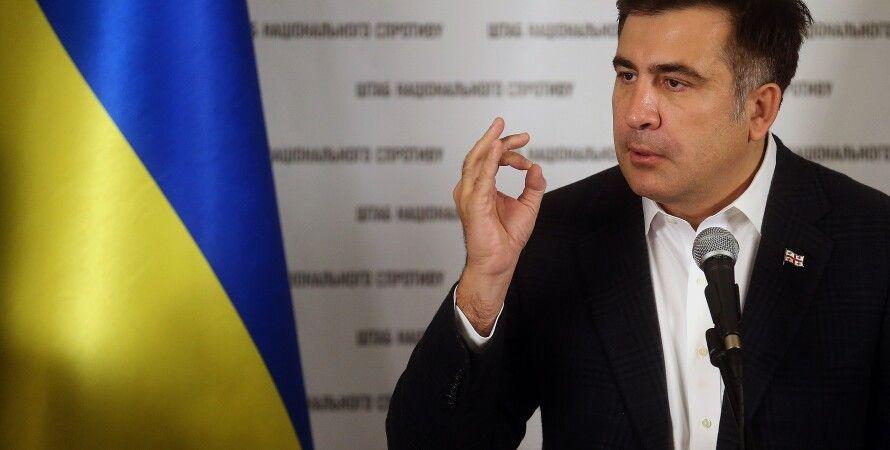 Михаил Саакашвили / Фото: patrioty.org