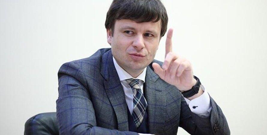 Сергей Марченко / Фото: РБК-Украина
