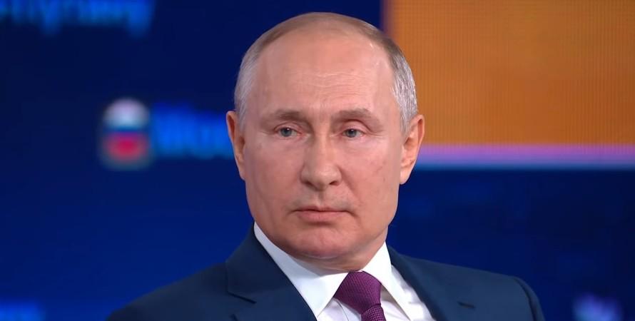 Путин, прямая линия, Украина,