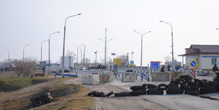 Граница на Чонгаре / Фото: yablor.ru
