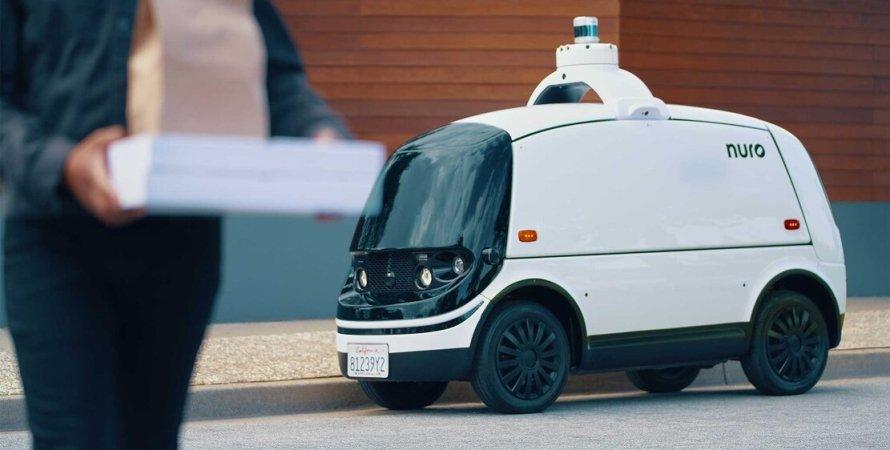 Робот Nuro R2