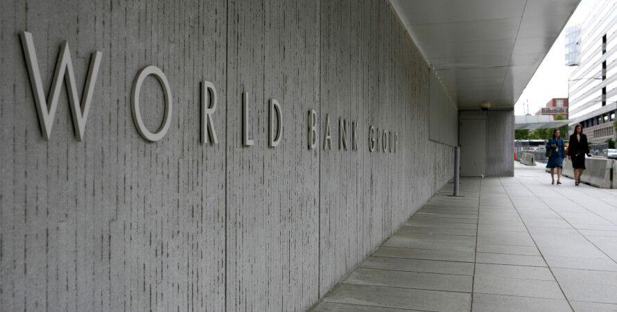 Здание Всемирного банка / Фото из открытого источника