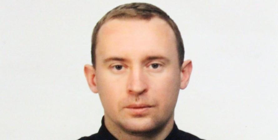 Дмитрий Сапога, полицейский, гибель,