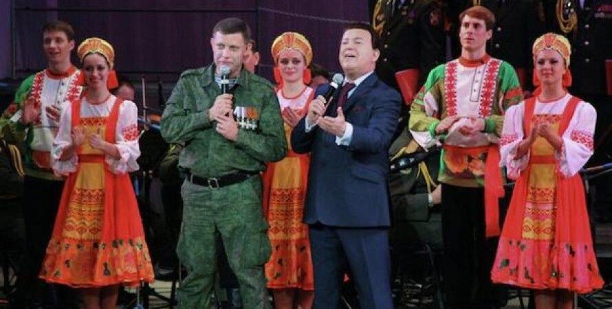 "Главарь ""ДНР"" Александр Захарченко и Иосиф Кобзон / Фото: ""Белорусский партизан"""
