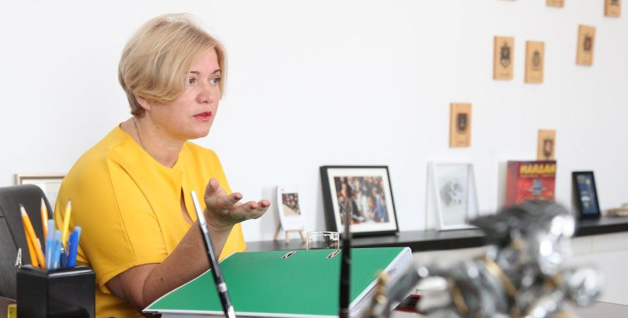 Ирина Геращенко в кабинете