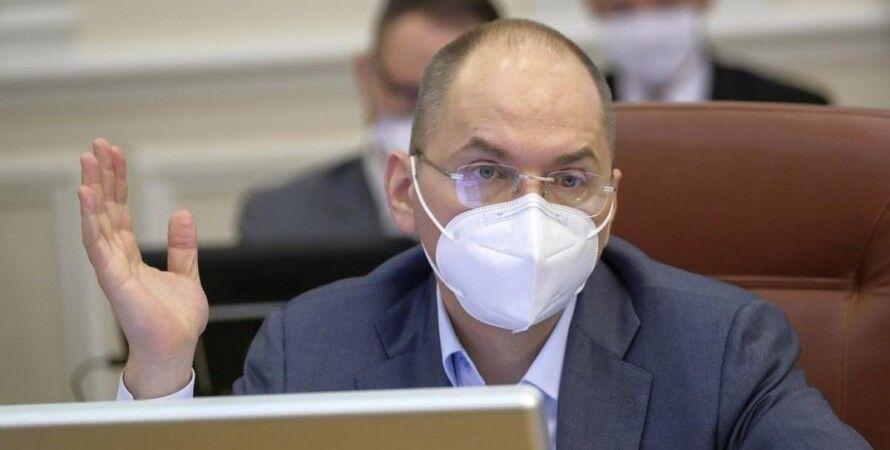 МОЗ, Максим Степанов, вакцинація, темпи, невдоволення,