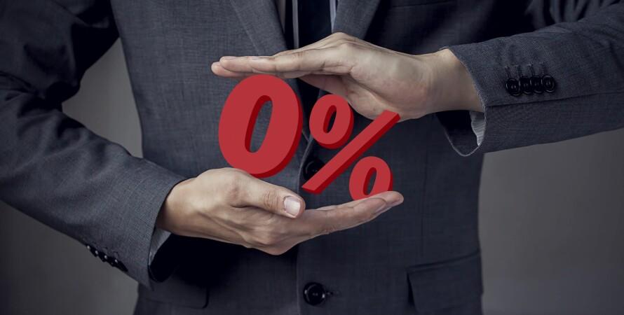 кредит под 0%, дешевые кредиты, фото