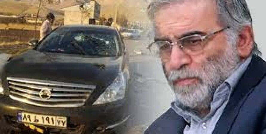 Мохсен Фахризаде, Иран, Убийство, Пулемет, Дистанционное управление