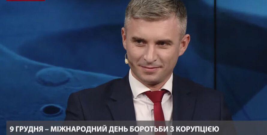 Александр Новиков, КСУ,  НАПК, суд, уголовные дела
