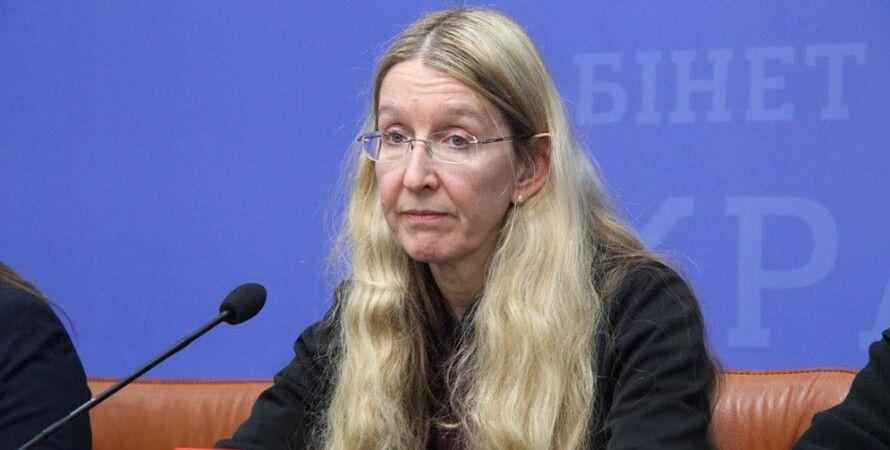 Фото: grippua.com.ua