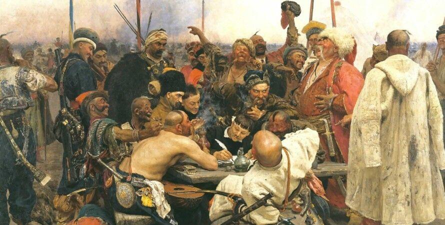 """Картина """"Запорожцы пишут письмо турецкому султану"""" (Илья Репин)"""