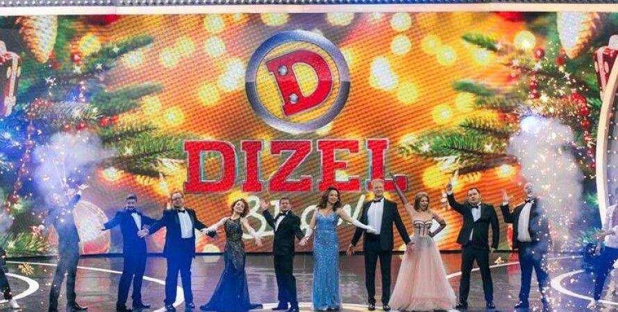 Dizel Show, Дизель шоу, российский телеканал