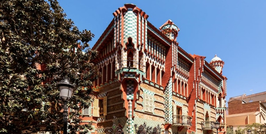 Дом Гауди, Casa Vicens, Airbnb, ночь в доме гауди