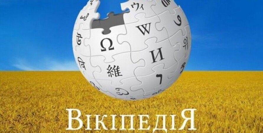 интернет, википедия, информация, украинская википедия, материалы