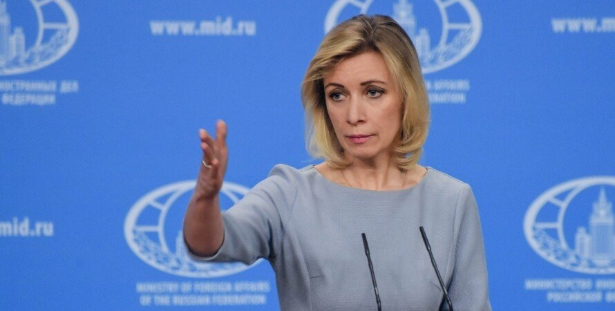 Мария Захарова, представитель МИД РФ,  министерство иностранных дел РФ, вступление украины в нато