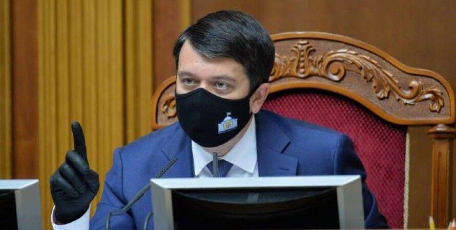 Бюджет, Дефицит бюджета, Верховная Рада, Дмитрий Разумков, Заработная плата