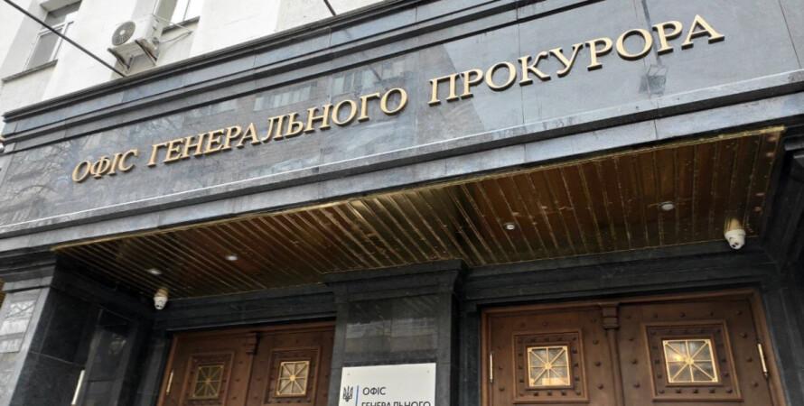 черноморский флот, офис генпрокурора, крым, россия, чиновник