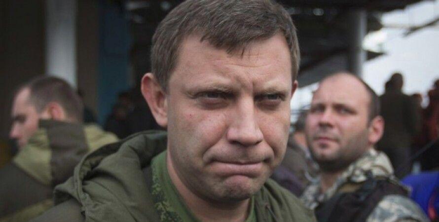 Александр Захарченко / Фото: Informator.media