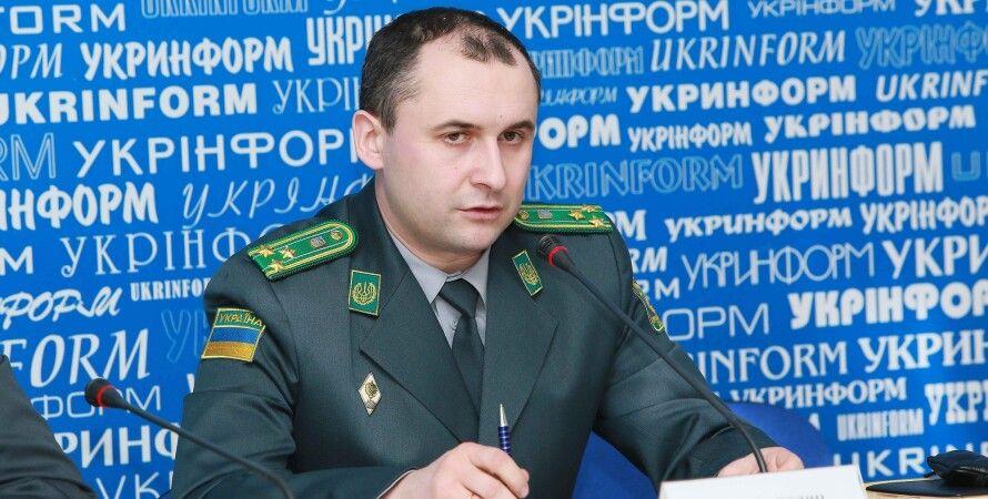Олег Слободян / Фото: пресс-служба Госпогранслужбы