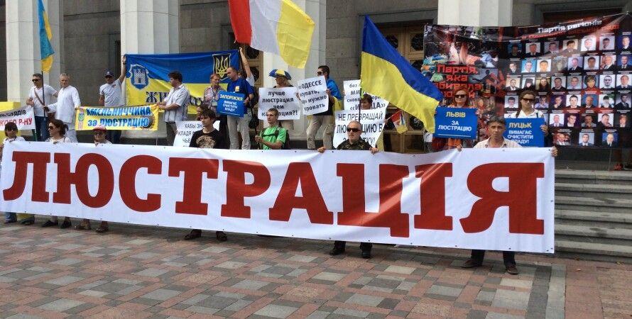 Митинг под Верховной Радой / Фото: кадр из видео Youtube