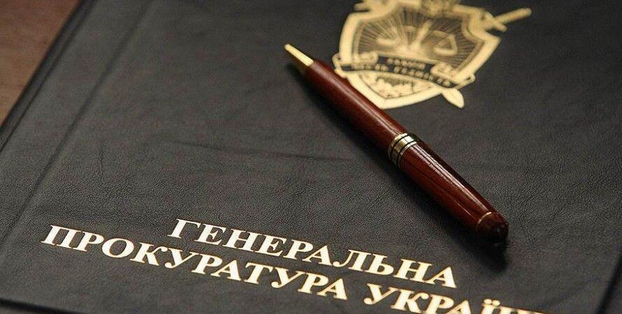 Фото: slovo.odessa.ua