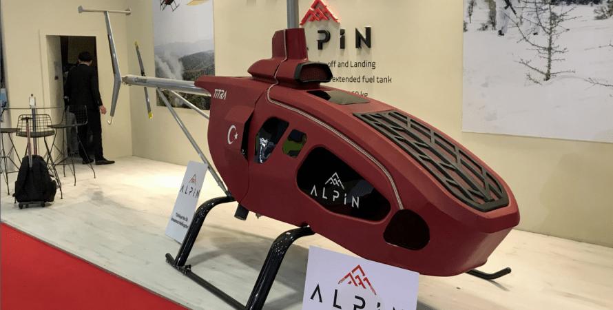 Мини-вертолет получит военную версию