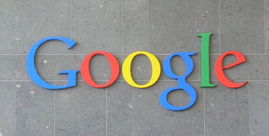 Фото: Google