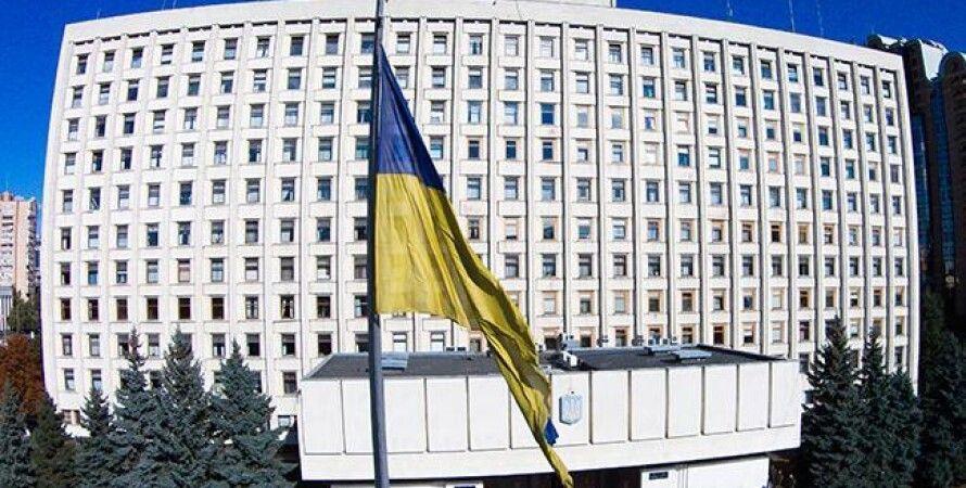 Фото: РБК-Украина