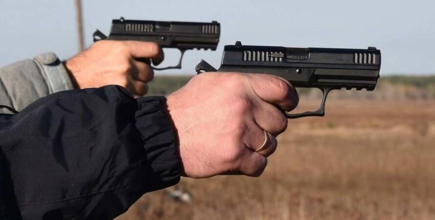 оружие, легализация, украинцы, опрос,
